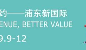 Furniture China 2015- Same Venue, Better Value
