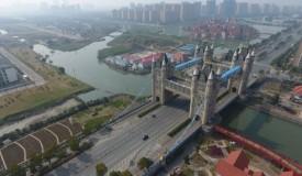 China Tower Bridge